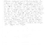 Σπύρος Ευθυμίου Δρουσιώτης. Ιστορίες και αντικείμενα από τον Αγωνιστή και Άνθρωπο της Δρούσιας.   , item 119
