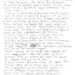 Σπύρος Ευθυμίου Δρουσιώτης. Ιστορίες και αντικείμενα από τον Αγωνιστή και Άνθρωπο της Δρούσιας.   , item 126