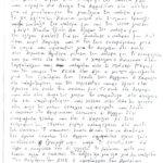 Σπύρος Ευθυμίου Δρουσιώτης. Ιστορίες και αντικείμενα από τον Αγωνιστή και Άνθρωπο της Δρούσιας.   , item 127