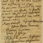 Letter of a soldier of the 5th company of the 59th Labour battalion of the Russian Army Andrejs Krampe to his sister Otilija Krampe in Valmiera, page 2