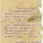 Letter of a soldier of the 2nd reserve infantry battalion of the Imperial Russian Army Krisjanis Reins to Otilija Krampe in Valmiera