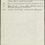 Starptautisko notikumu hronoloģiski pieraksti. 1914-1927., item 59