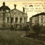 Jāņa Fārta sūtīta pastkarte ar Ļvovas Operas teātri