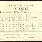 RIX06_361 Natālijas Draudziņas meiteņu ģimnāzijas dokumenti, item 4