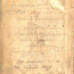 Însemnările de pe front ale lui Ilea Andronic, item 100
