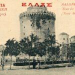 Νέα από πλοίο στη Θεσσαλονίκη