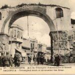 Ζωή στρατευμένων στη Θεσσαλονίκη, item 1