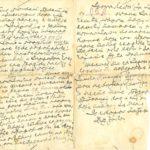 First letter of Đorđe (Đoka) Vukosavljević