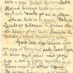2nd letter of Đorđe (Đoka) Vukosavljević, 14.12.1917