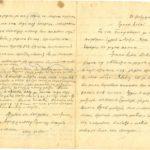 3th letter of Đorđe (Đoka) Vukosavljević, 28.02.1918