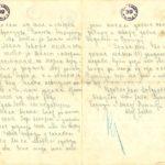 4th letter of Đorđe (Đoka) Vukosavljević, 30.06.1918