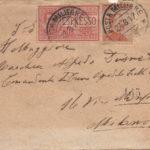Lettere del sottotenente Giovanni Dusmet al fratello Alfredo Dusmet, item 7
