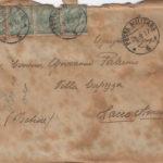 Lettere del tenente Nicola Palermo ai genitori, item 39