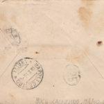 Lettere di condoglianze a Pasquale Calienno per la morte del figlio, il sottotenente Mario Calienno, item 21