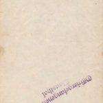 POW diaries - Captain Percival Lowe, item 15