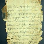 Ημερολόγιο και Φωτογραφία του Σοφοκλή Λοϊζου Παντελή (Macedonian Mule Corps - MMC), item 2