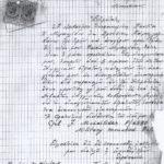 Τα Γράμματα της Παντίας Χ. Μιχαηλίδου μητέρα του Μακεδονομάχου Φαίδων Μιχαηλίδη (Military Mounted Police - MMP British Army P/6580) από τη Δρούσεια προς τον Αρχιγραμματέα Κυπριακής Κυβερνήσεως.