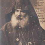 Ο πνευματικός ποιμένας της Ανατολικής Λεγεώνας Αρχιεπίσκοπος Τανιέλ Χακοπιάν (Légion Arménienne / Légion dOrient)