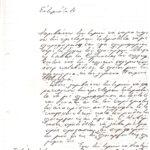 Διενέργεια έρευνας της Αγγλικής Κυβέρνησης για την Αποφυλάκιση του Πλοίαρχου Μιχαήλ Σάββα Κελέσιη (Καπετάν Μίχαλος), item 13