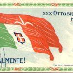 """Cartolina postale illustrata tratta dalla """"Corrispondenza Dainelli - Eugenio Boegan"""
