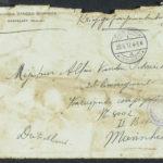 Pakketje brieven en postkaarten van 1917, item 30