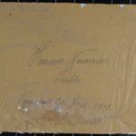 Türkischer Eiserner Halbmond - Erinnerungen von Hinrich Detjen, Kriegsgefangenschaft in Ägypten, item 5