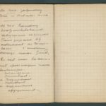 dagboeken van Gommaire Van Dessel 1914-18, laatste blz.