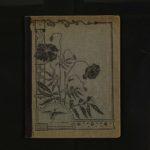 01-cahier n°3 commencé le 28 février 1915